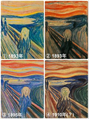 4種類のムンク《叫び》