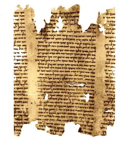 第一洞窟から見つかったイザヤ書の第二の写本